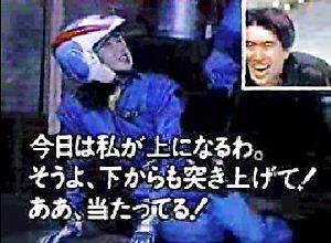 松嶋菜々子が淫語連発!封印された伝説の下積み時代!